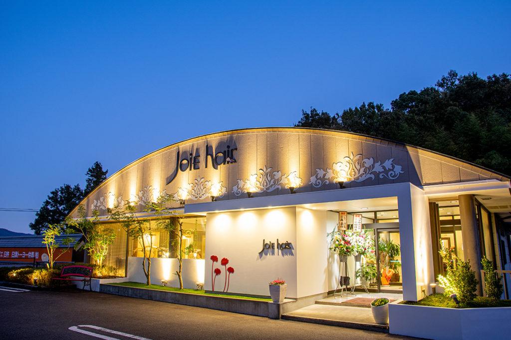 Joie hair臼杵店